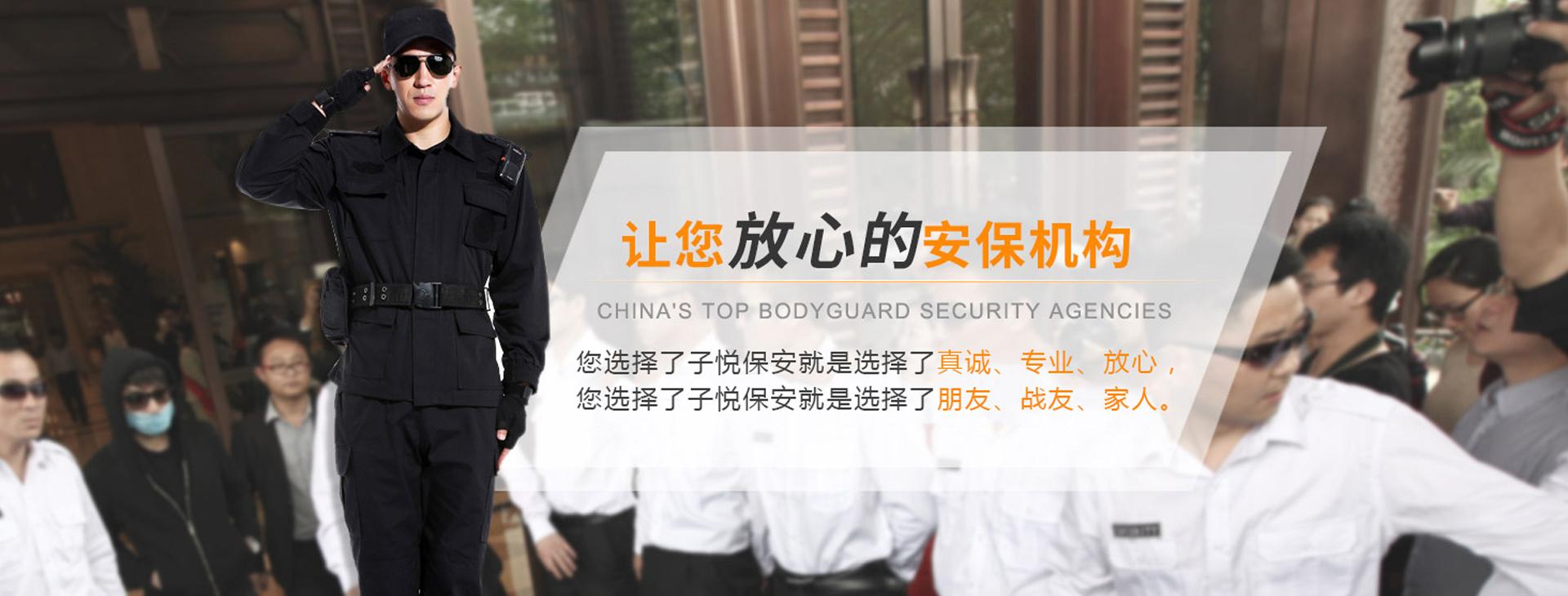 重庆专业的bob苹果app公司有哪些