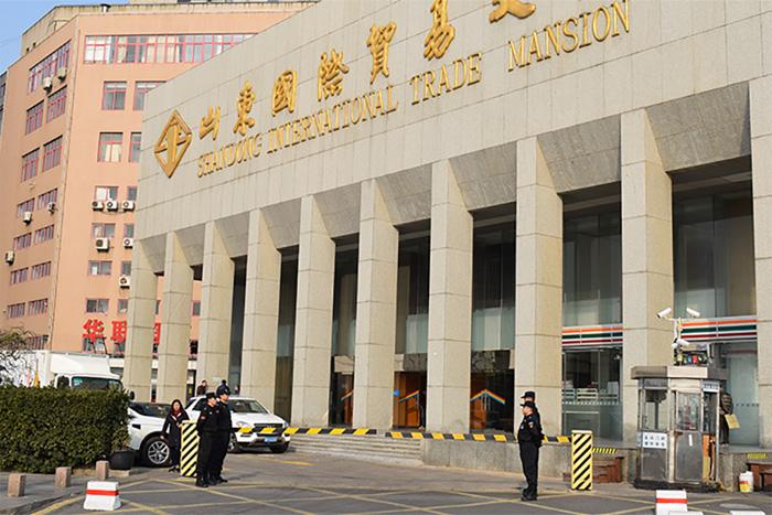 国际贸易大厦安保