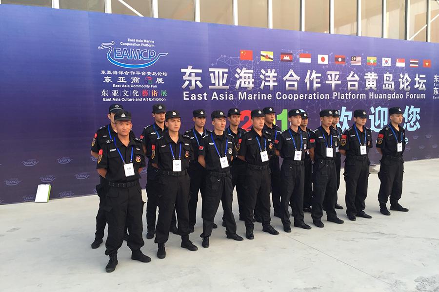东亚海洋合作组织峰会安